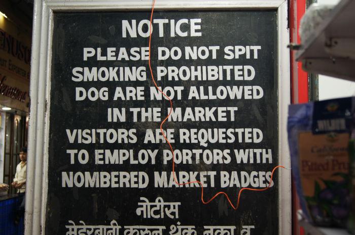 Chor Market Mumbai