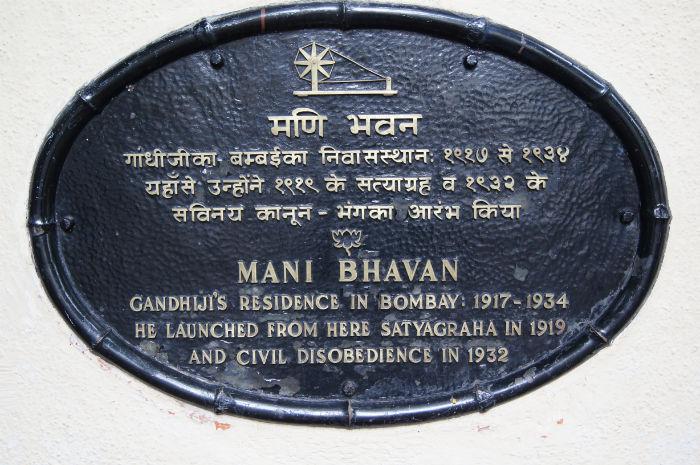 Mahatma Ghandi Mumbai