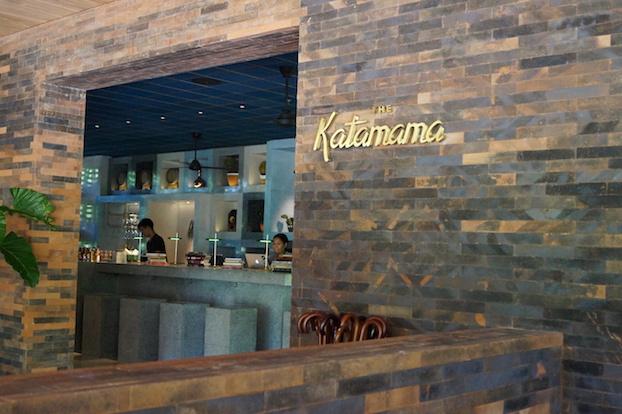 Katamama Hotel Bali von aussen