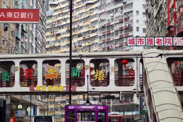 Tag-in-Hongkong-Neonzeichen