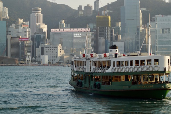 Tag-in-Hongkong-Star-Ferry